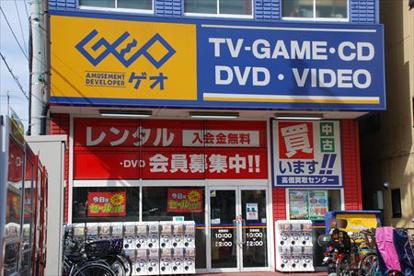ゲオ板橋本町店の画像1