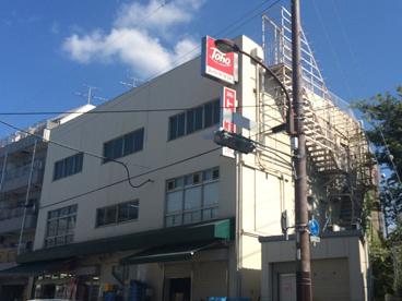 トーホー 須磨店の画像1