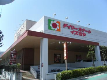 デイリーカナートイズミヤ鵯越町店の画像1