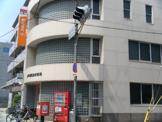 神戸東尻池郵便局