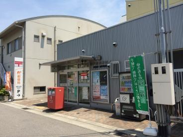 神戸水笠郵便局の画像1