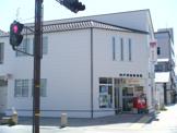 神戸神楽郵便局