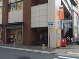 新長田駅前郵便局