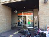 神戸キャナルタウン郵便局