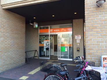 神戸キャナルタウン郵便局の画像1