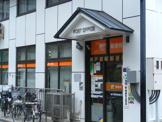 神戸御崎郵便局