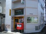 神戸上沢郵便局