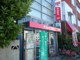 神戸大開通郵便局