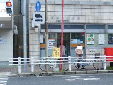 神戸東山郵便局の画像1