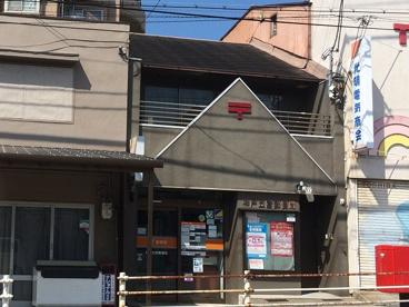 神戸五宮郵便局の画像1