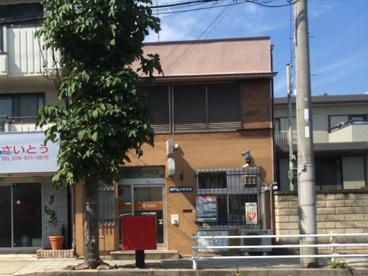 神戸石井郵便局の画像1