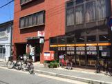 神戸久保郵便局