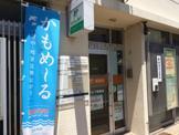 神戸山下郵便局
