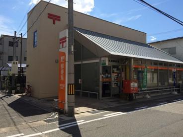 神戸大道郵便局の画像1