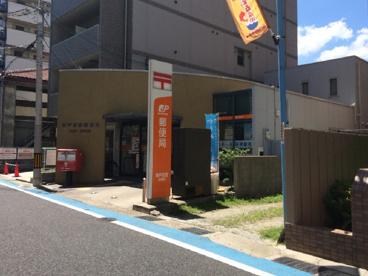 神戸衣掛郵便局の画像1