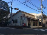 神戸横尾郵便局