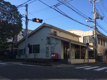 神戸横尾郵便局の画像1