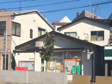 神戸須磨本町郵便局の画像1