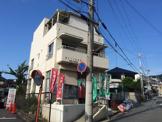 神戸大手郵便局