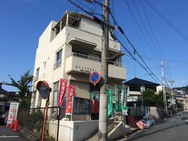 神戸大手郵便局の画像1