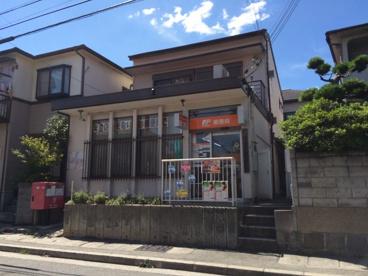 神戸南町郵便局の画像1