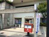 神戸北落合郵便局