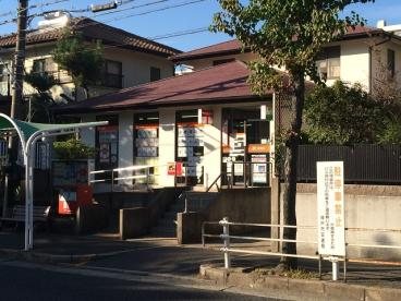 神戸友が丘郵便局の画像1