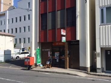 神戸橘郵便局の画像1