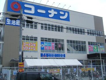 ホームセンターコーナン・兵庫松原通店の画像1