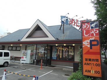 ザ・めしや高井田店の画像1