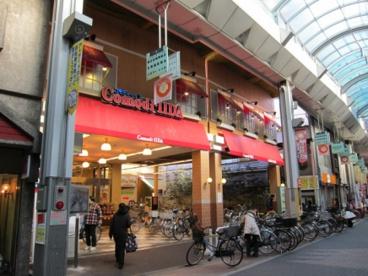 コモディイイダ ハッピーロード大山店の画像1