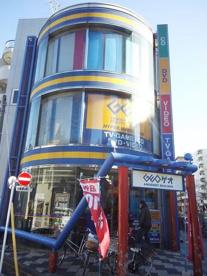 ゲオボート店の画像1