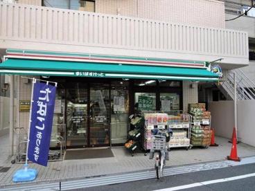 まいばすけっと・大山金井町の画像1