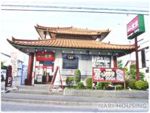 餃子の北京 立川店