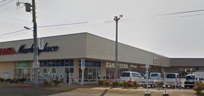 ザ・ダイソーヤオコー藤代町店の画像1