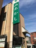JA兵庫南