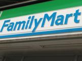ファミリーマート北落合二丁目店