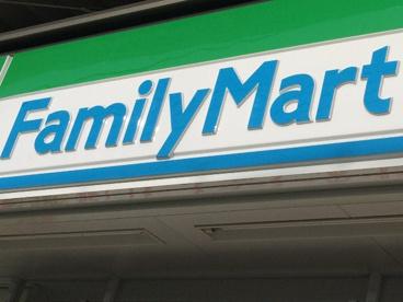 ファミリーマートJR鷹取駅前店の画像1