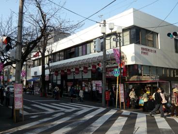 成城石井 成城店の画像1