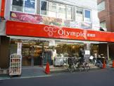 オリンピック成城店