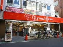 オリンピック成城店の画像1