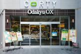 小田急OX 成城