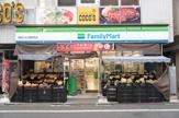 ファミリーマート 祖師ヶ谷大蔵駅西店