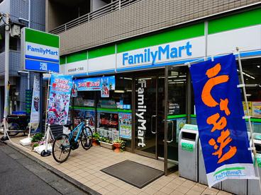 ファミリーマート 世田谷松原一丁目店の画像1