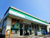 ファミリーマート永福一丁目店