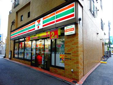 セブンイレブン世田谷松原店の画像1