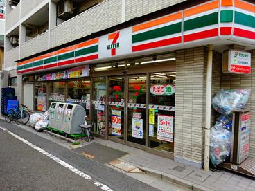 セブンイレブン世田谷羽根木2丁目店の画像1