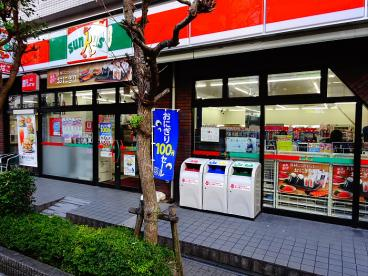サンクス明大前北店の画像1