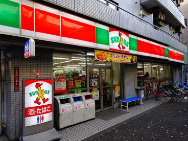 サークルKサンクス下高井戸店の画像1