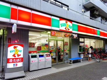 サークルKサンクス下高井戸店の画像2